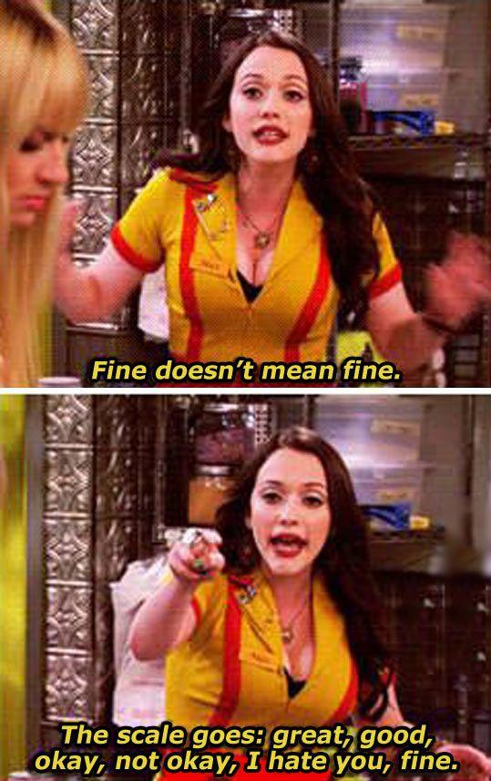 Fine doesn't mean fine